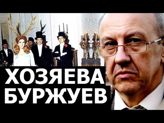 Андрей Фурсов: В чьих руках останется власть когда сгинут капиталисты.