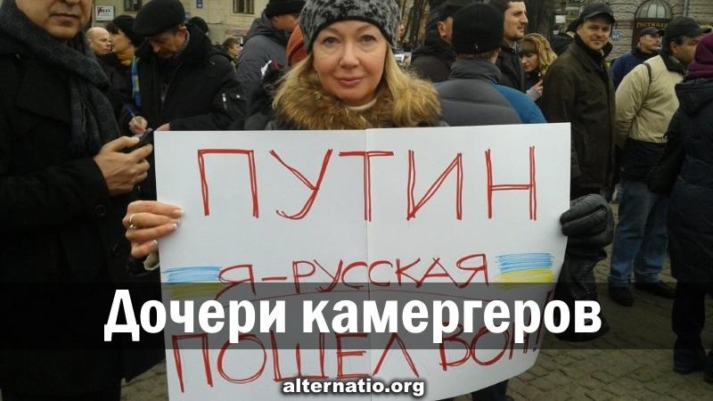 Ростислав Ищенко: Дочери камергеров
