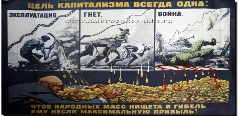 Обычная жестокость русского капитализма