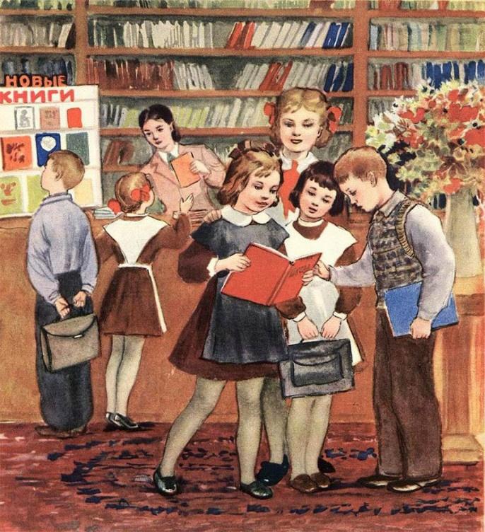 Открытка, советские картинки о школе