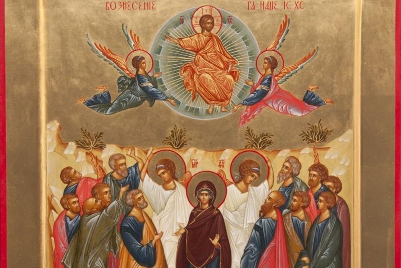 Толкование Евангелия на каждый день года. Вознесение Господне