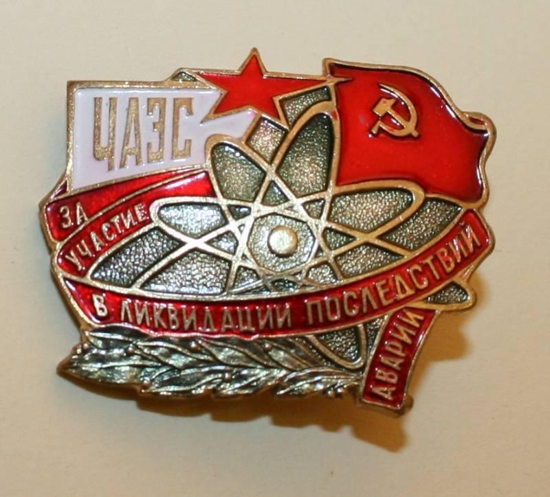 Каталог Чернобыльских сайтов