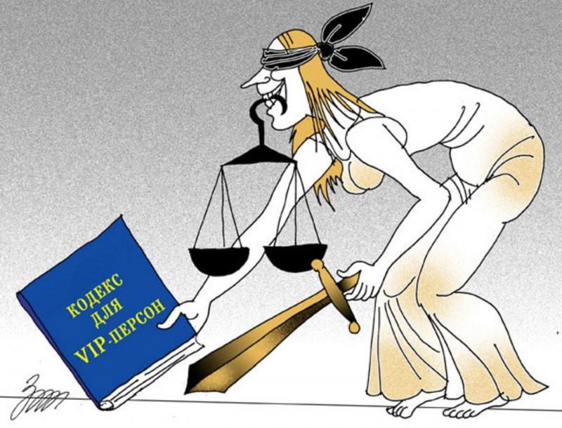 Смешные картинки о правосудии