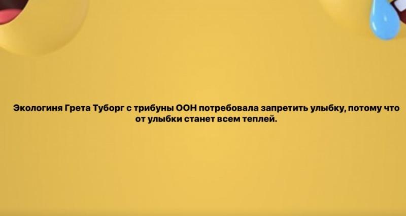 1570604977_14574607_900.jpg