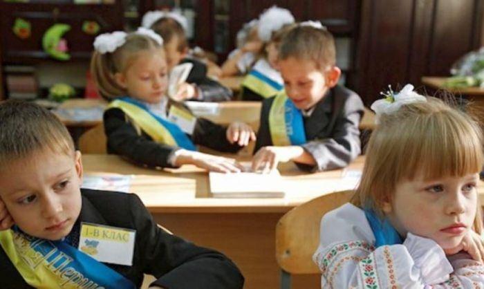 Конец русской школы на Украине?