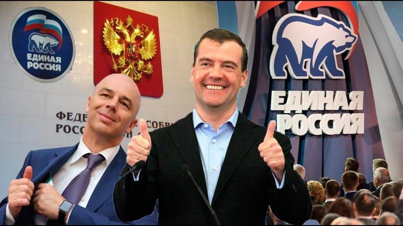 Борис Григорьев. Закон о прогрессивном налоге разоблачил единороссов наголо