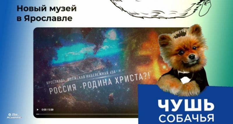 1590960835_snimok-ekrana-2020-05-31-v-14
