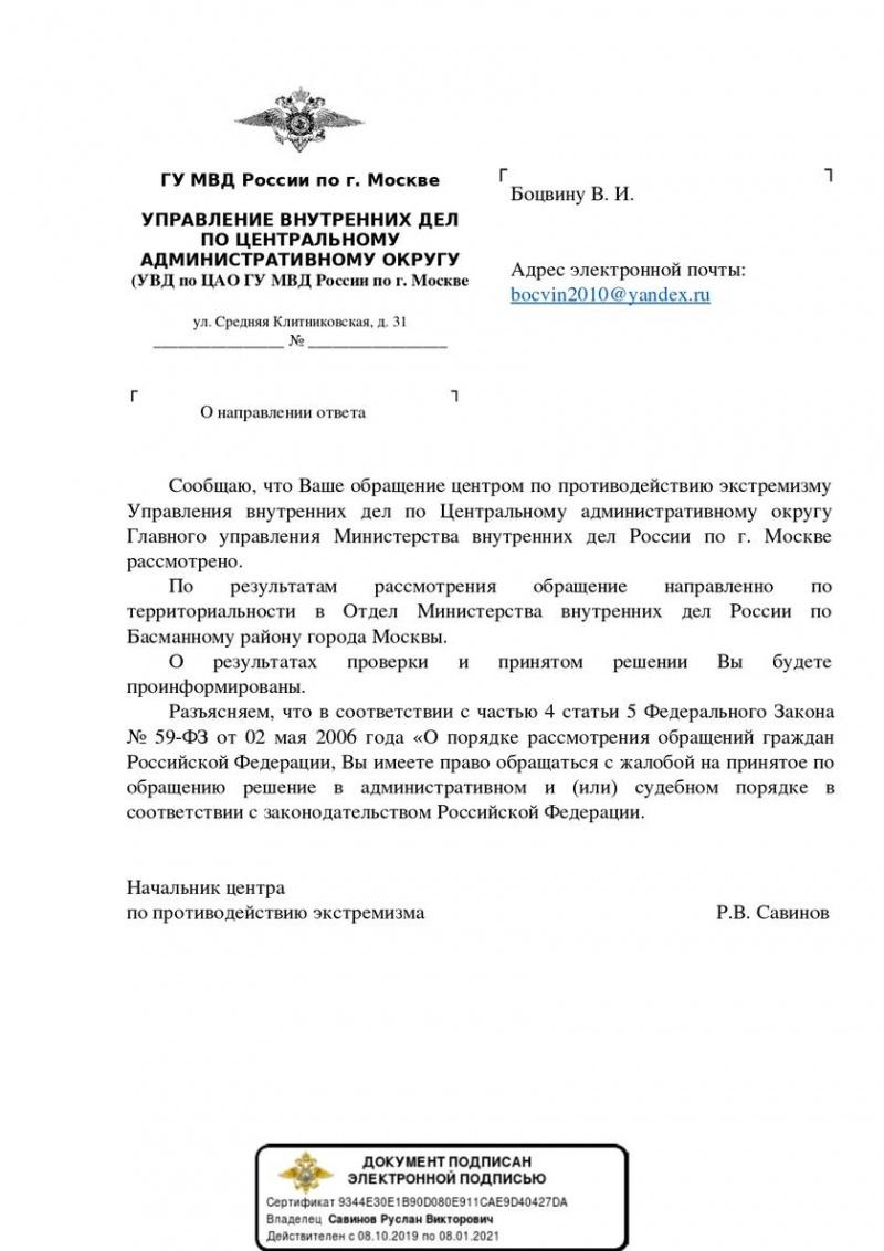 Сванидзе «попал»: Путин заговорил об ответственности за отрицание геноцида жителей СССР...
