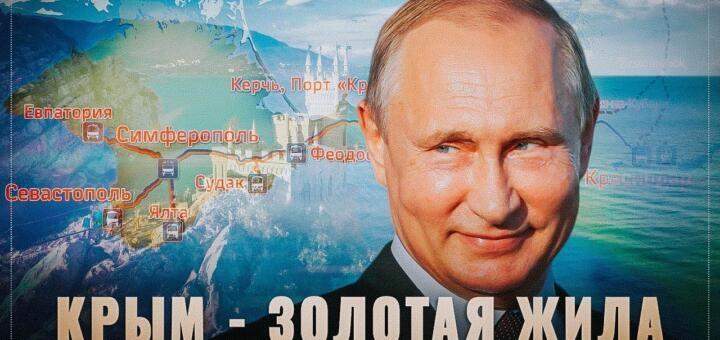 1616012398_putin-zabral-u-ukrainy-kuricu