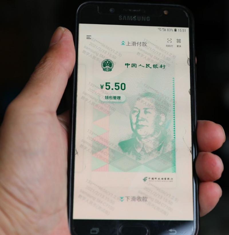 Китай готовится избавить мир от банков