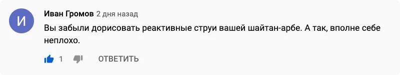 1620566736_screenshot_2021-05-09-53-kaka