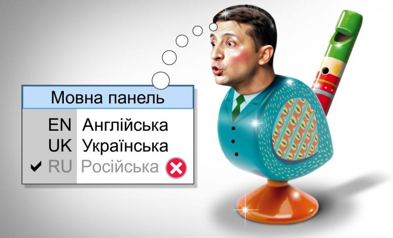 Практика искоренения русской культуры на Украине становится тотальной
