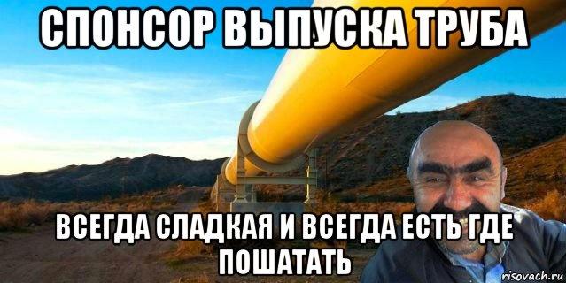 1632306194_ashot-gazprom_162094844_orig_