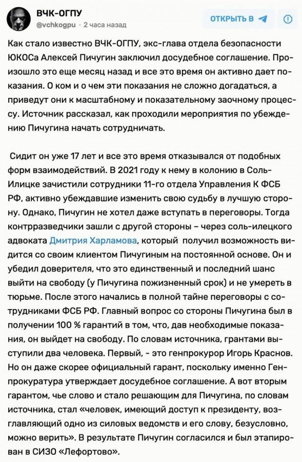 Что случилось с Ходорковским?